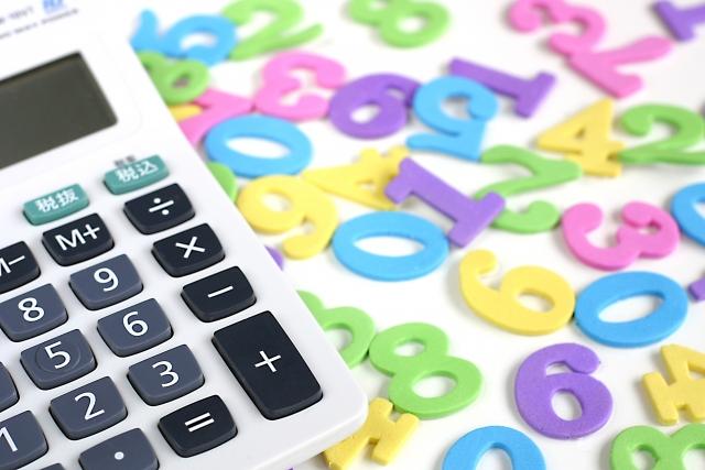 ストレスチェック診断でかかる費用の計算方法