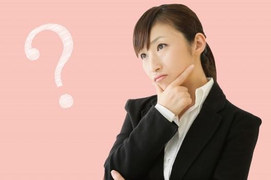 産業医はどのように探す?