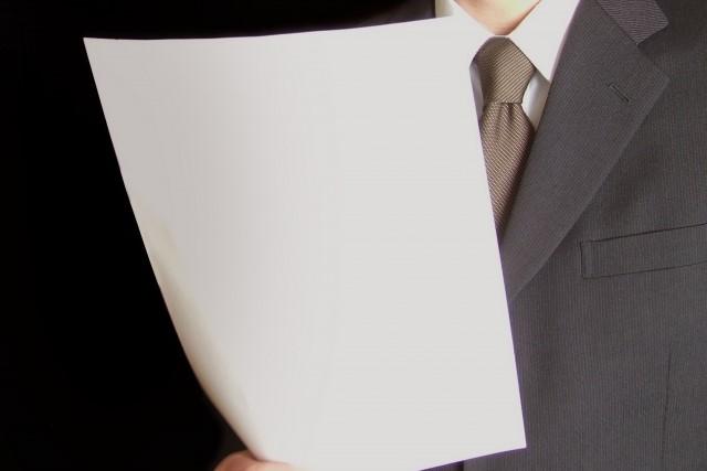 安全衛生管理者は職場に必要不可欠!業務内容から資格試験まで解説